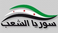 Watch Syria Alshaab TV Recorded TV from Syria