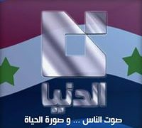 Watch Addounia TV Live TV from Syria