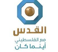 Watch Al Quds al Arabi Live TV from Lebanon