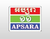 Watch Apsara News Network ANN Live TV from Cambodia