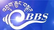 Watch BBS Live TV from Bhutan