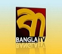 Watch Bangla TV Live TV from Bangladesh
