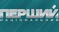Watch UA Pershyi Live TV from Ukraine