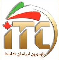 Watch ITC TV Live TV from Canada