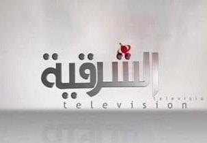 Watch Al Sharqiya TV Live TV from Iraq