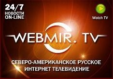 Watch Webmir TV Recorded TV from Canada
