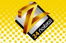Watch Zee Telugu Live TV from India