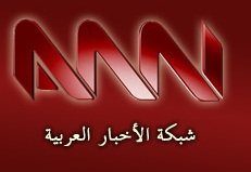 Watch ANN News TV Live TV from Syria