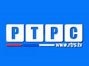 Watch RTRS TV Live TV from Bosnia & Herzegovina