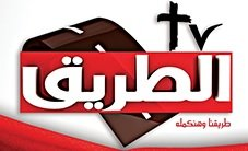 Watch ATV Sat Live TV from Egypt