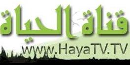 Watch Al Hayat Live TV from Egypt