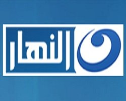 Watch Al Nahar TV Live TV from Egypt