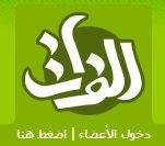 Watch Al Forat TV Live TV from Iraq