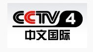 Watch CCTV 4 Live TV from China