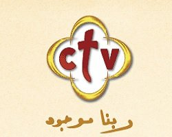 Watch CTV Channel Live TV from Egypt