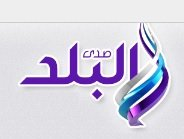 Watch El Balad TV Live TV from Egypt