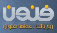 Watch Funoon TV Live TV from Kuwait