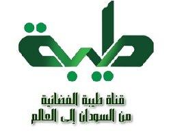 Watch Tayba TV Live TV from Sudan