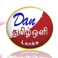 Watch DAN TV Network Live TV from Sri Lanka