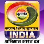 Watch DD India Live TV from India