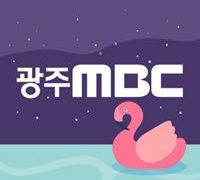 Watch Gwangju MBC Live TV from South Korea