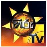 Watch Hiru TV Live TV from Sri Lanka