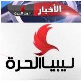 Watch Libya Alhurra TV Live TV from Libya