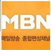 Watch Maeil Broadcasting Network Live TV from South Korea
