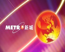 Watch Metro Finance Live Radio from Hong Kong
