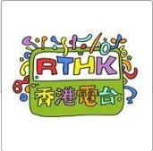 Watch RTHK Live TV from Hong Kong