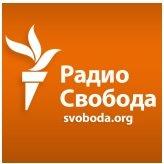 Watch Radio Liberty Belarus Live TV from Belarus