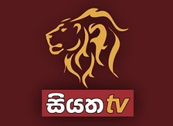Watch Siyatha TV Live TV from Sri Lanka
