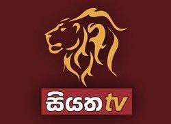 Watch Siyatha TV Live TV from Sri Lanka