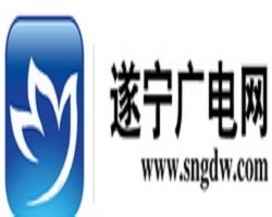 Watch Suining Television Live TV from China