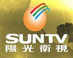 Watch Sun TV Live TV from Hong Kong
