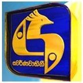 Watch Swarnavahini Live TV from Sri Lanka
