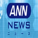 Watch TV Asahi ANN News Live TV from Japan