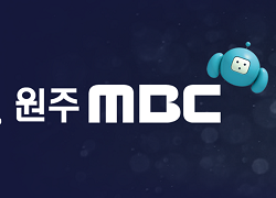 Watch Wonju MBC Live TV from South Korea