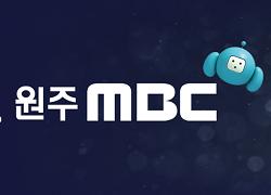 Watch Wonju MBC Live TV from South Korea
