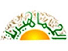Watch LJBC TV Live TV from Libya