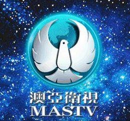 Watch MASTV Live TV from Macau
