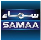 Watch Samaa TV Live TV from Pakistan