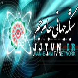 Watch Jame Jam TV Live TV from Iran