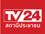 Watch TV 24 News Live TV from Thailand