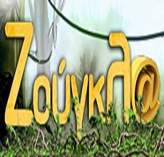 Watch Zougla TV Live TV from Greece