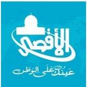Watch Al Aqsa TV Live TV from Palestine