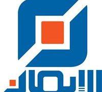 Watch Al Iman TV Live TV from Lebanon