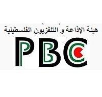 Watch Palestinian Broadcasting Corporation Live TV from Palestine