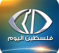 Watch Palestine Al Yawm Live TV from Palestine