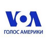 Watch VOA Russian Live TV from Russia